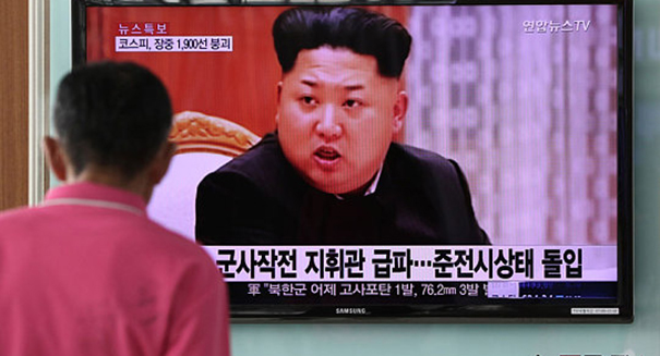 North Korea accuses United States of