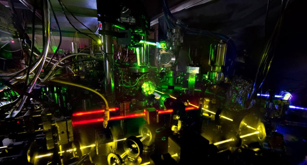 Scientists narrow search for new physics with weak force measurement