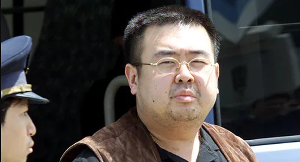 Suspect in Kim Jong Nam's death thought it was a prank, police say