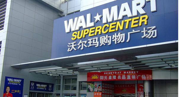 Walmart desperate to keep employees, raises minimum wage